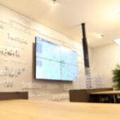 Vi presentiamo i nostri nuovi uffici!